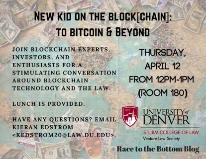 Blockchain Flyer