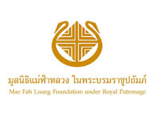 Mae Fah Luang Foundation