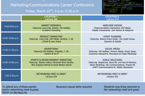 MarComm career conf