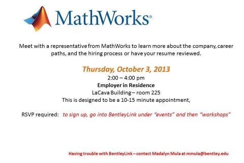 MathWorks EIR updated
